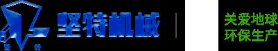 温岭坚特机械米乐app官网